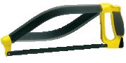 Bomfaier cu protectie 300 mm 3D