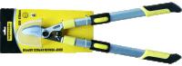 Ножица За Клони Алуминиеви Дръжки Телескопични 620-870mm
