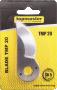 Резервен нож за TMP 20